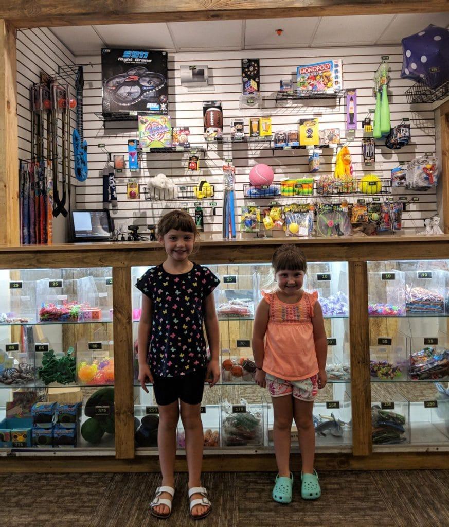 arcade redemption center